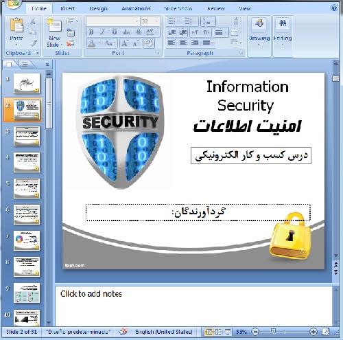 دانلود پاورپوینت امنیت اطلاعات پروژه کلاسی آماده درس کسب و کار الکترونیکی- 31 اسلاید